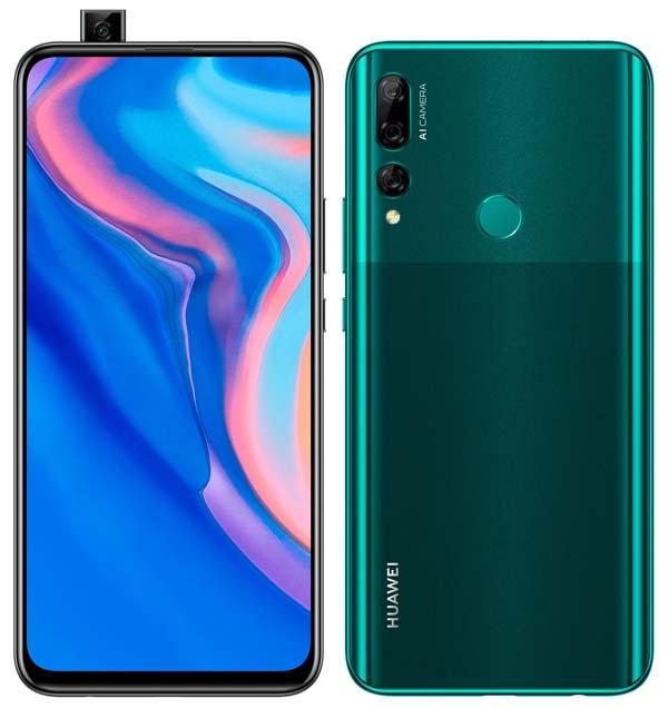 Huawei Y9 Prime Green