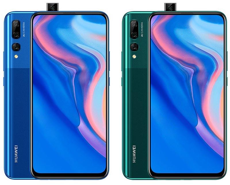 Huawei Y9 Prime Colors