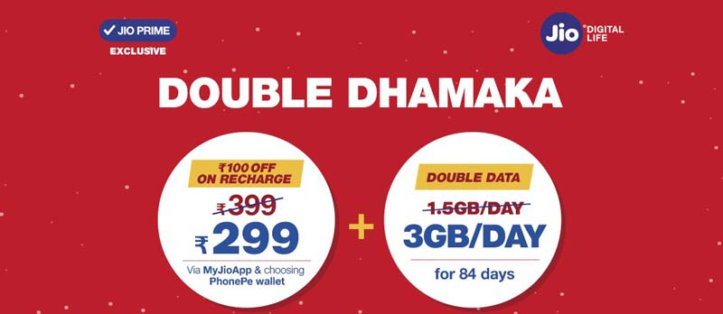 Jio Double Dhamaka Offer 2018