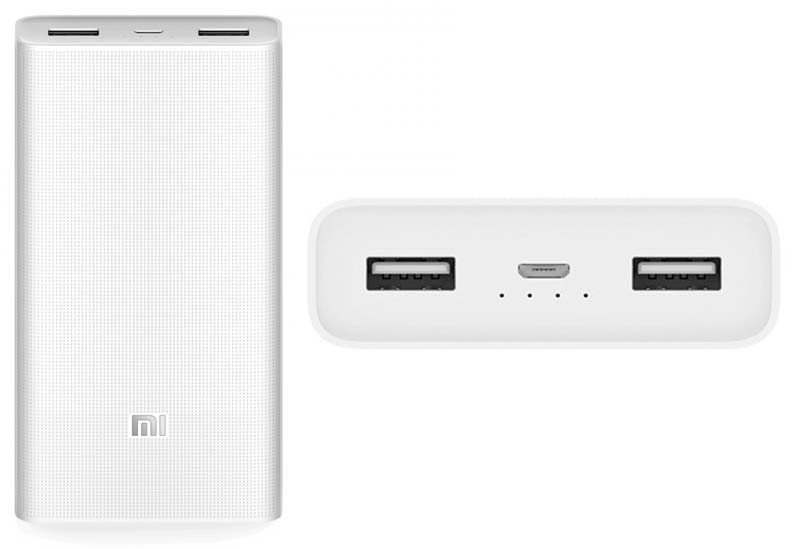 Mi Power Bank 2 - 20000mAh