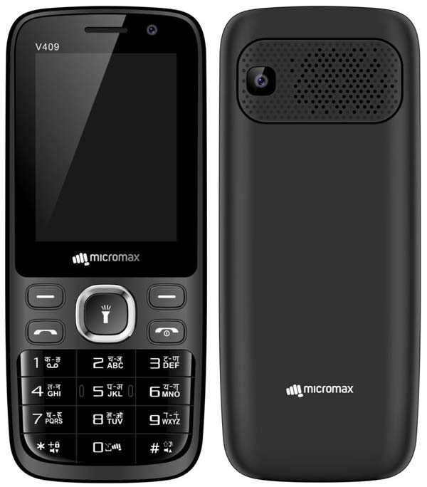 newest d825e 1c354 Micromax Bharat 1 (2018) - Price, Features, Availability, and ...