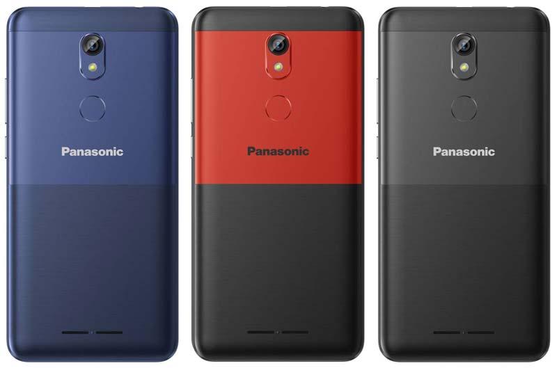Panasonic P110 Colors
