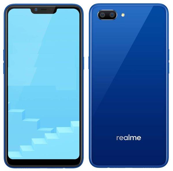 RealMe C1 Dual VoLTE